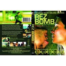 Rez Bomb - Standard Edition